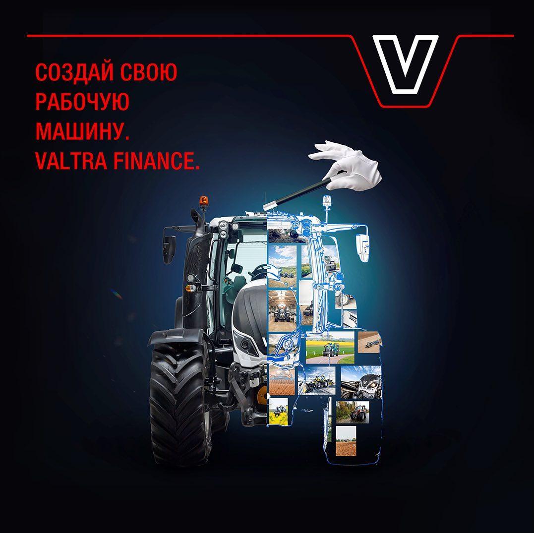 Valtra Finance. Для тех, кто сделал выбор. Valtra T