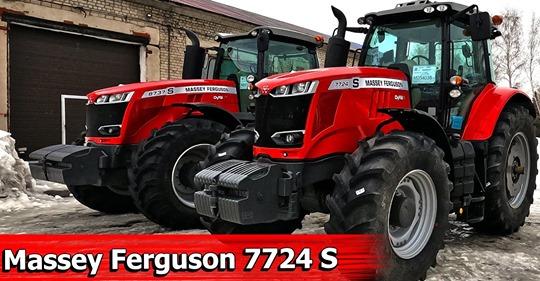 Обзор трактора MASSEY FERGUSON 7724 S